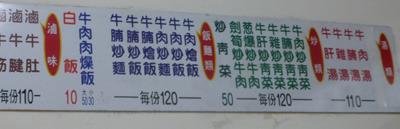taiwan19256.jpg