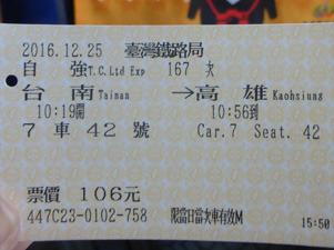 taiwan19312.jpg