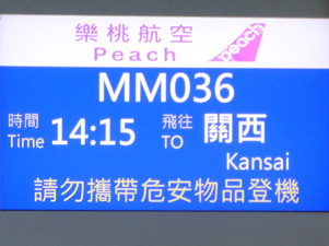 taiwan19320.jpg