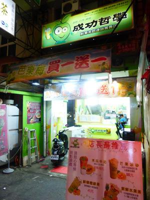 taiwan20126.jpg