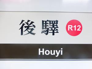 taiwan20129.jpg