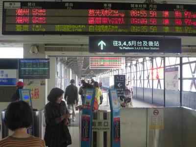 taiwan20210.jpg