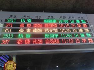 taiwan20214.jpg