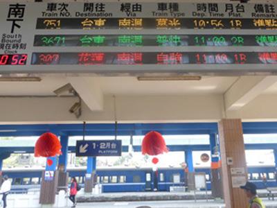taiwan20218.jpg