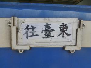 taiwan20222.jpg
