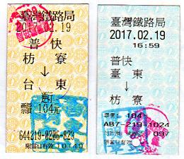 taiwan20235.jpg