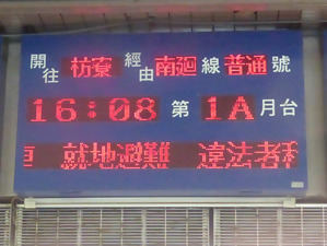 taiwan20246.jpg