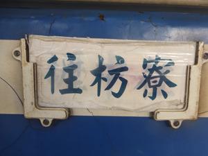 taiwan20250.jpg