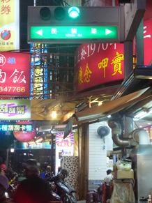 taiwan20264.jpg