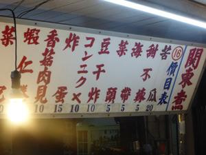 taiwan20265.jpg