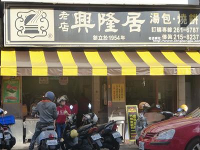 taiwan20301.jpg