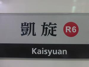 taiwan20308.jpg