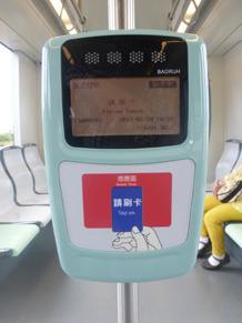 taiwan20311.jpg