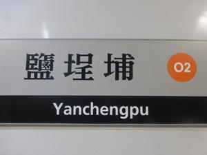 taiwan20313.jpg