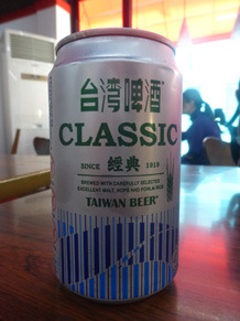 taiwan20320.jpg