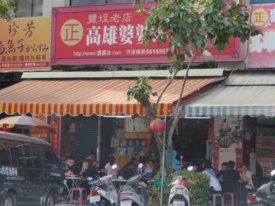 taiwan20324.jpg