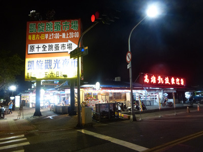 taiwan20345.jpg