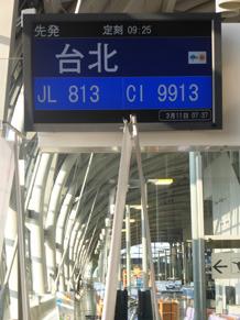 taiwan21102.jpg