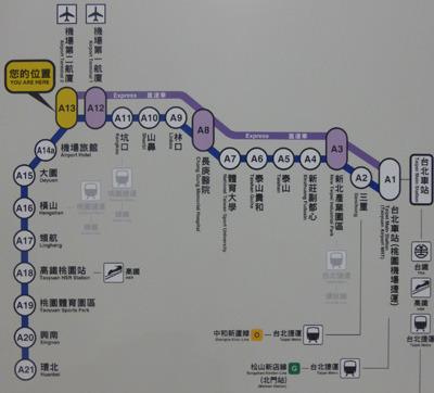 taiwan21112.jpg