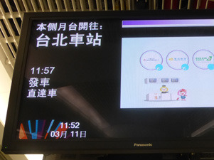 taiwan21113.jpg