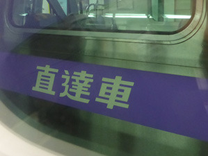 taiwan21115.jpg