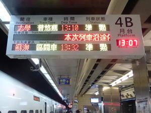 taiwan21124.jpg