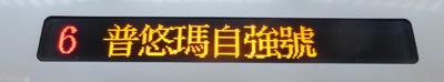 taiwan21125.jpg