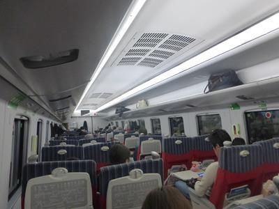 taiwan21126.jpg