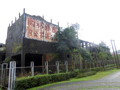 taiwan21134.jpg