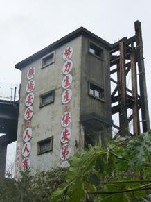taiwan21136.jpg