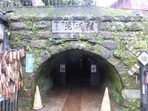 taiwan21140.jpg