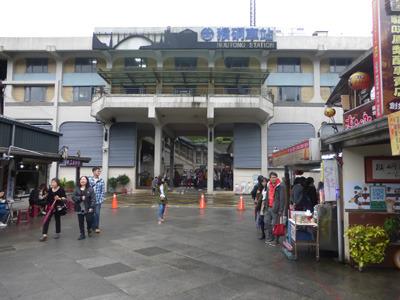 taiwan21143.jpg