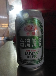 taiwan21160.jpg