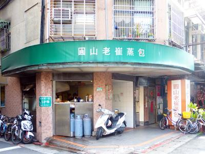taiwan21201.jpg