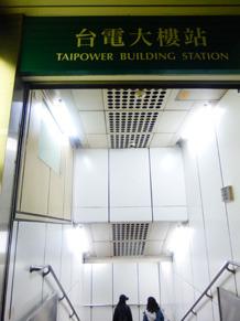 taiwan21247.jpg