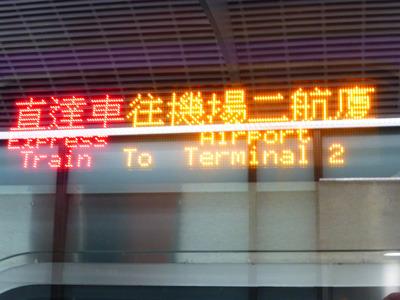 taiwan21310.jpg