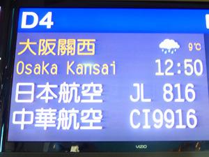 taiwan21319.jpg