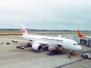 taiwan21320.jpg