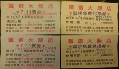 taiwan22121.jpg
