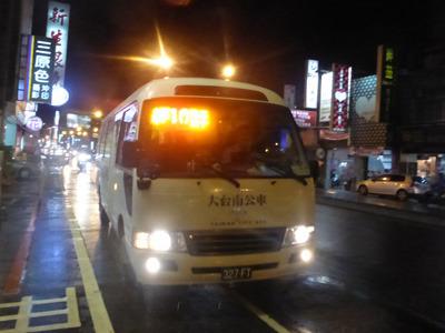 taiwan22149.jpg