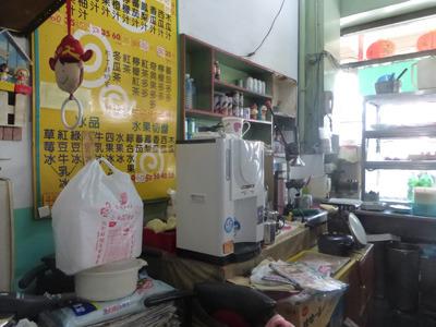 taiwan22231.jpg