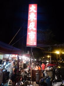 taiwan22254.jpg