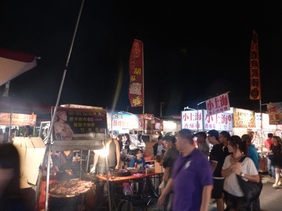 taiwan22255.jpg
