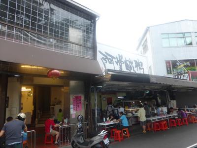 taiwan22301.jpg