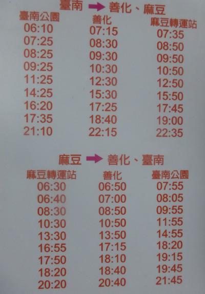 taiwan22307.jpg