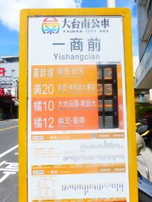 taiwan22328.jpg