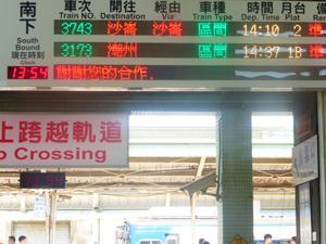 taiwan22332.jpg