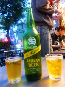 taiwan22344.jpg