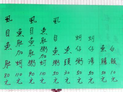taiwan22407.jpg