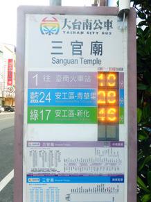 taiwan22408.jpg